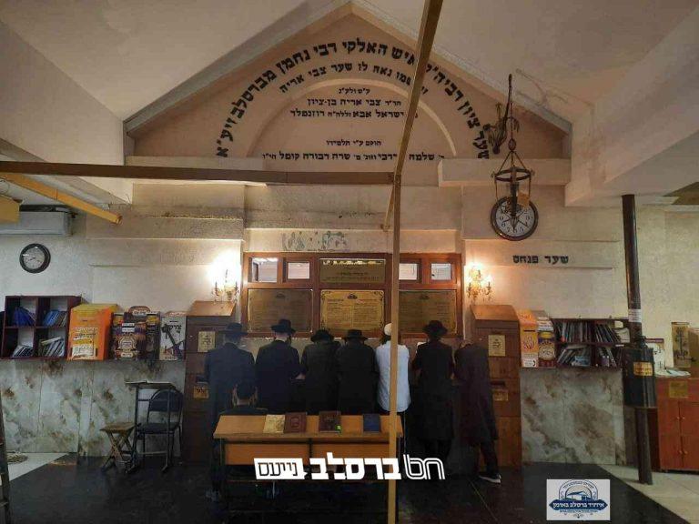 Breslov Union in Uman starting to prepare the Tziyon of Rabbeinu for Rosh Hashanah 5771