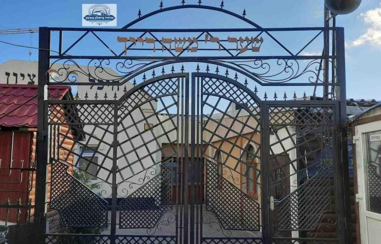 New gates at the Tzion of Rebbe Nachman in memory of Rav Moshe Reich
